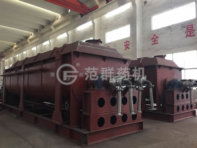 A Green Technology Co., Ltd. Hollow double-shaft double-blade dryer
