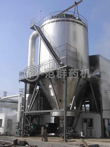 High speed centrifugal spray drier