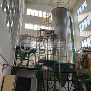 A Pharmaceutical Co., Ltd. centrifugal spray Drying machine