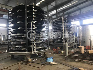 Special disc dryer for calcium carbonate