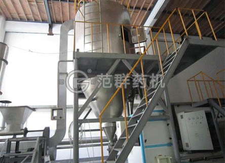 Special centrifugal spraying dryer for alumina